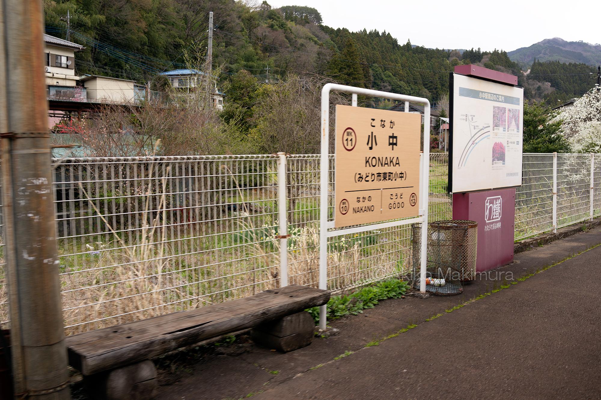 鉄道より古く集落統合の記憶残す廃校跡 わたらせ渓谷鉄道の旅3