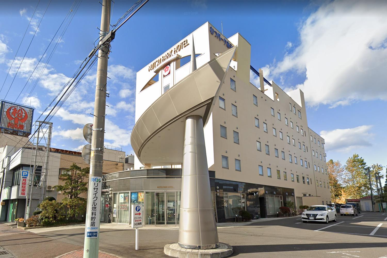 下北半島観光の拠点 むつパークホテル