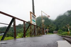 会津蒲生駅 JR只見線不通区間探訪記1 2020/6