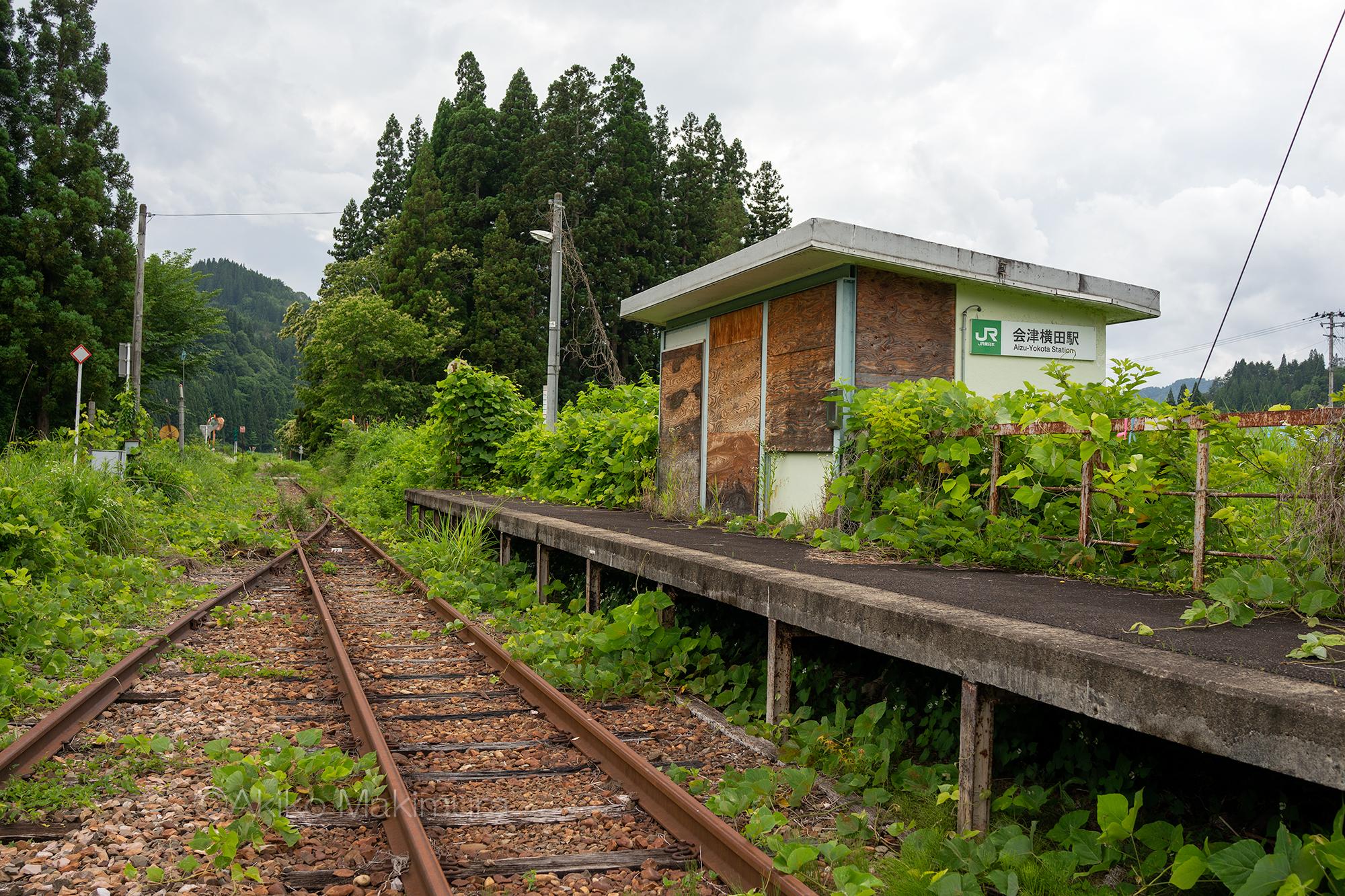 会津横田駅 JR只見線不通区間探訪記4 2020/6