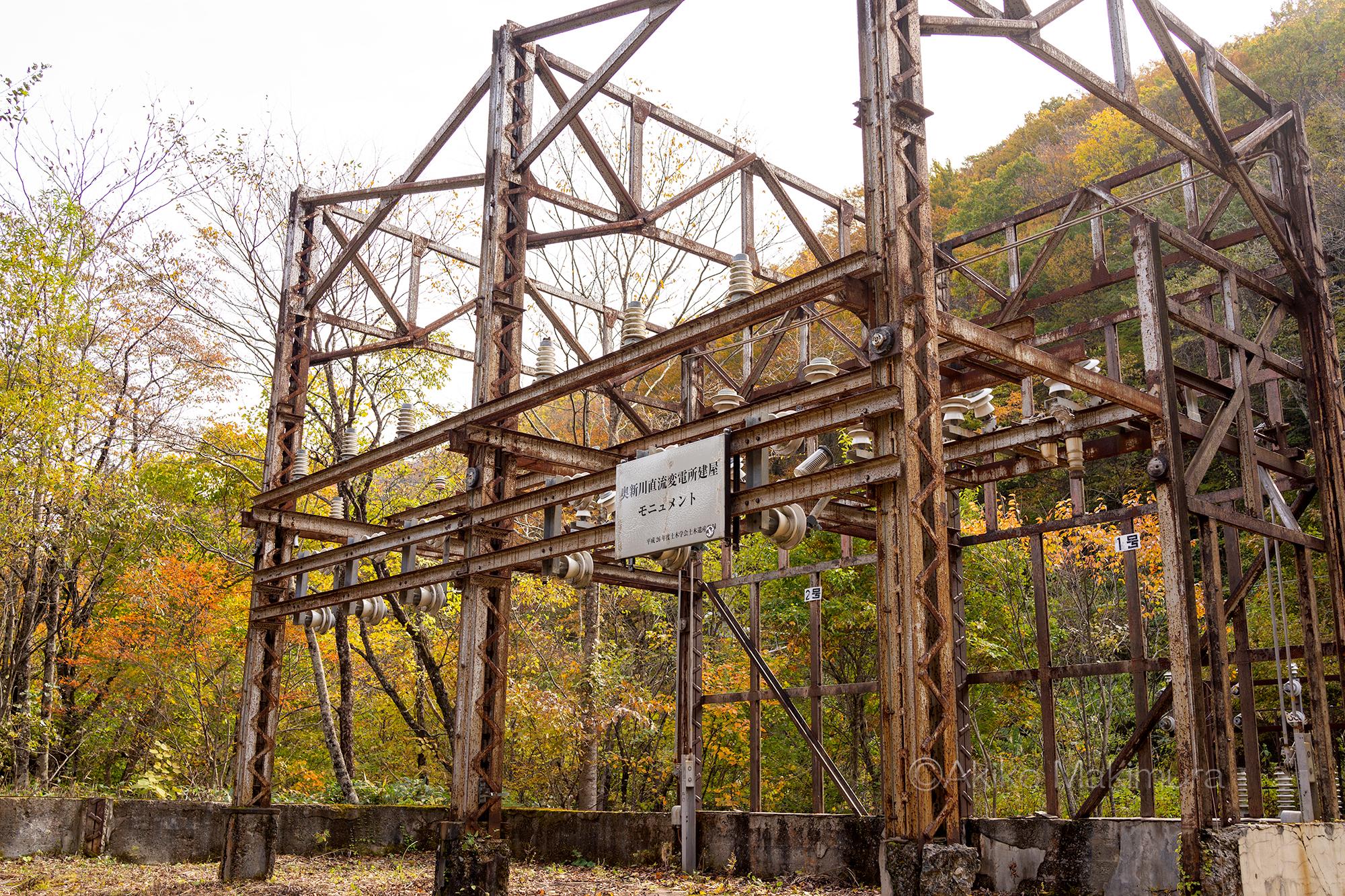仙山線直流電化に貢献 奥新川直流変電所跡を訪ねて
